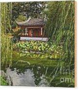 Chinese Garden Breeze Wood Print