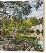 Chinese Garden Bridge Wood Print