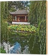 Chinese Garden Dream Wood Print