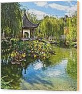 Chinese Garden Lake Wood Print