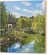 Chinese Garden Vista Wood Print