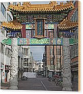 Chinese Gate To The Chinatown  Wood Print