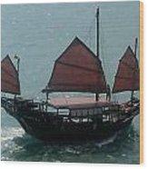 Chinese Junk In Hong Kong Harbor Wood Print