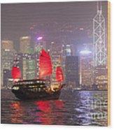Chinese Junk Sail In Hong Kong Harbor At Night Wood Print