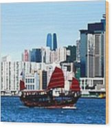 Chinese Junk Sail In Hong Kong Harbor Wood Print