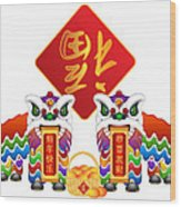 Chinese Lion Dance Pair With Symbols Illustration Wood Print