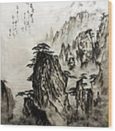 Chinese Mountains With Poem In Ink Brush Calligraphy Of Love Poem Wood Print