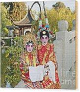 Chinese Opera Children - Traditional Chinese Opera Costumes. Wood Print