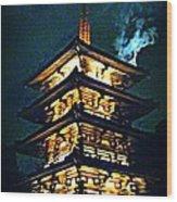 Chinese Pagoda At Night With Full Moon Wood Print