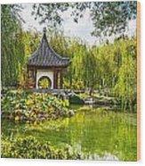 Chinese Pagoda Wood Print