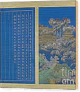 Chinese Quest For Immortality Wood Print