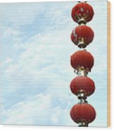 Chinese Red Lampion  Wood Print