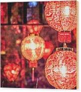 Chinese Red Lantern Wood Print
