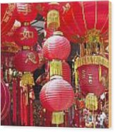 Chinese Red Lanterns Wood Print