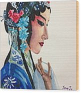 Chinese Traditional Beauty Wood Print