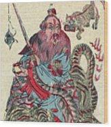 Chinese Wiseman Wood Print