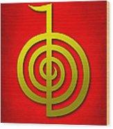 Cho Ku Rei - Traditional Reiki Usui Symbol Wood Print