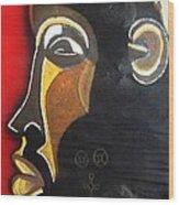 Chokwe Mask Wood Print