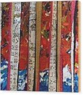 Chop Sticks Wood Print
