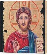 Christ Icon Fresco Wood Print