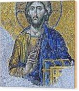 Christ Pantocrator II Wood Print
