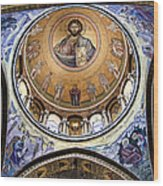 Christ Pantocrator -- No.5 Wood Print
