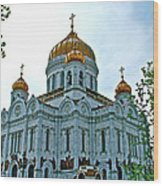 Christ The Savior Cathedral In Moscow-russia Wood Print