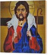 Christ With A Lamb Wood Print