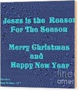 Christmas Cards And Artwork Christmas Wishes 13 Wood Print