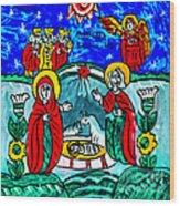 Christmas Icon Religious Naive Folk Art Nativity Wood Print