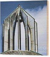 Church - Tower Bell - Luther Fine Art Wood Print