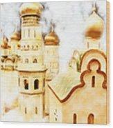 Church Complex Wood Print