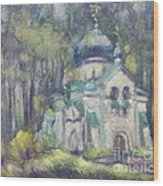 Church Of Our Saviour. Abramtsevo. Sketch Wood Print