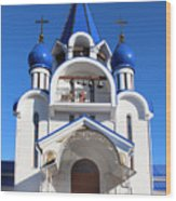 Church Of The Nativity Of The Blessed Virgin Wood Print