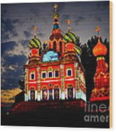 Church Of The Savior On Spilled Blood Lantern At Sunset Wood Print