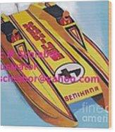 Cigarett Power Boat Illustration Wood Print