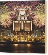 City Fireworks Wood Print