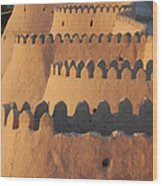 City Walls Of Khiva Wood Print