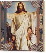 Classic Bloch Jesus Wood Print