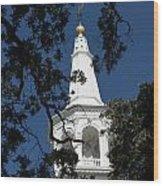Classic Charleston Wood Print