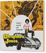 Cleopatra Jones, Poster Art, Tamara Wood Print