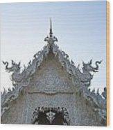 Closeup Of Gable Decoration Inin Wat Rong Khun In Chiang Rai Thailand  Wood Print
