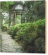 Cloud Pavilion Lux Hp Wood Print