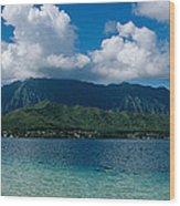 Clouds Over An Island, Hana, Maui Wood Print