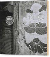 Cochin Cartoon Wood Print