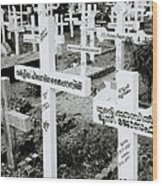 Cochin Cemetery  Wood Print