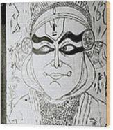 Cochin Portrait Wood Print