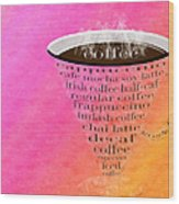 Coffee Cup The Jetsons Sorbet Wood Print