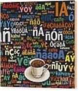 Coffee Language Wood Print by Bedros Awak