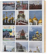 Collage Moscow Kremlin 1 - Featured 3 Wood Print